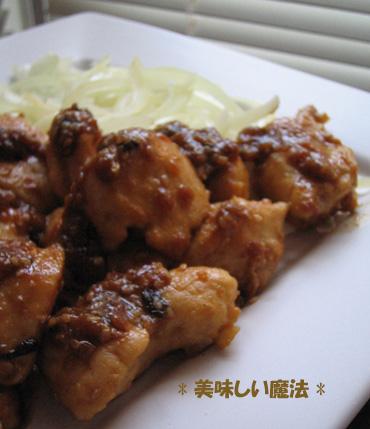 鶏のうしご焼き