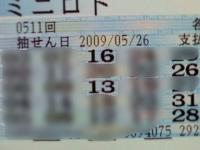 PICT0668.jpg