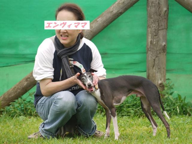 09-7-5 松戸 D.R 092