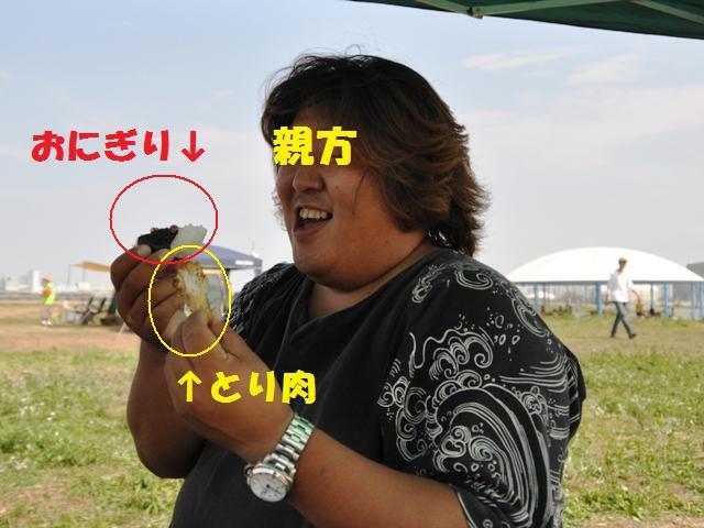 9-9-22 コーシング 爽 041