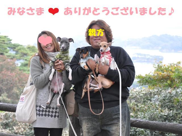 仙台 レオライ 413