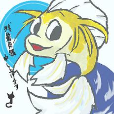 zansyo_kira.png