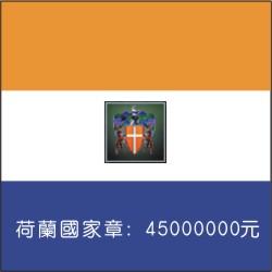 20061214153602.jpg