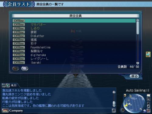20070404164600.jpg