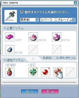 120武器!
