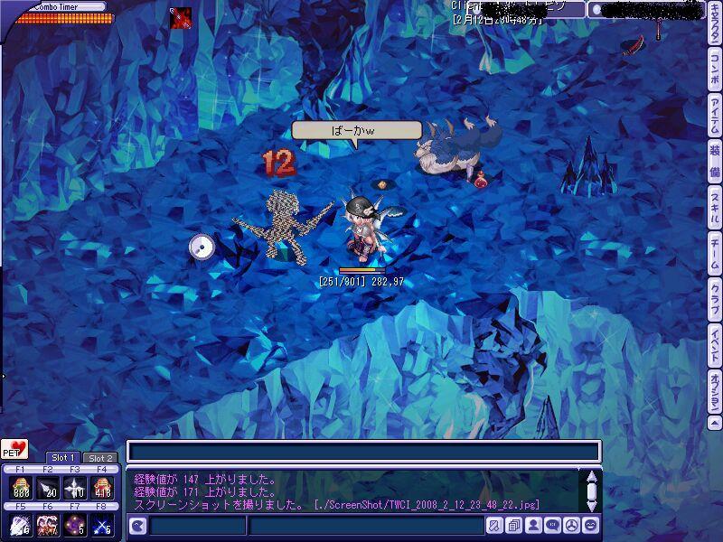 TWCI_2008_2_12_23_48_24.jpg