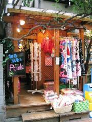 三軒茶屋の雑貨店