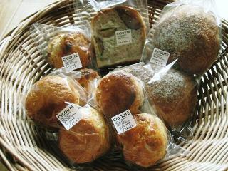 初!CICOUTEのパン&スコーンGET