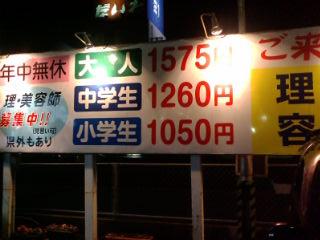 F1000128.jpg