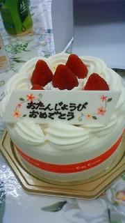 NEC_0241.jpg