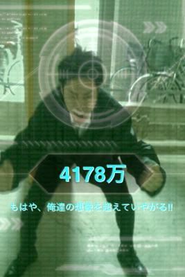 NEC_0263.jpg