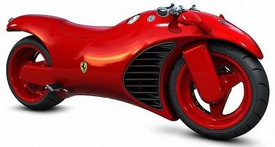 フェラーリバイク