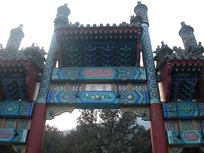 香山④香園090127