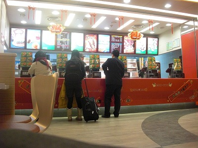 天津空港のKFC090204