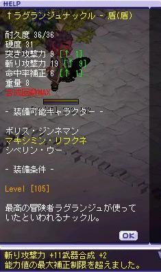 ++++.jpg