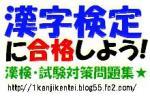 石井稲穂(いしい・いなほ)