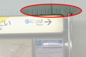 駅のインフォメーション