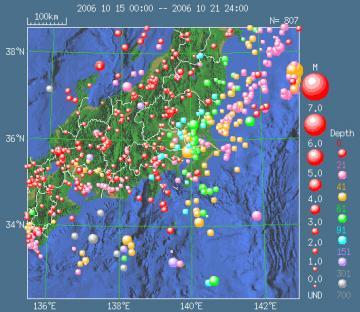 2006年地震活動