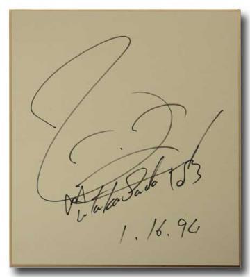 佐渡さんのサイン色紙