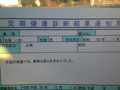 20081201164205
