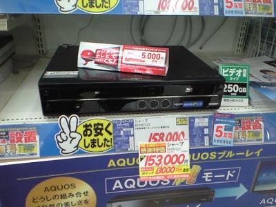 20081229200810