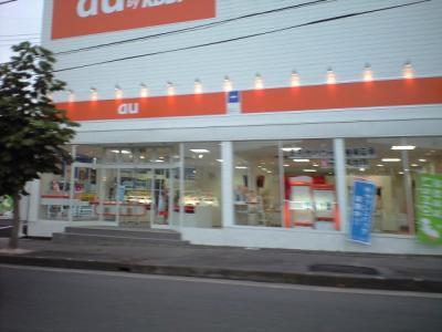 20090805195009