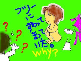 snap_2020gonta_2008104222342.jpg