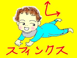 snap_2020gonta_2008106224630.jpg