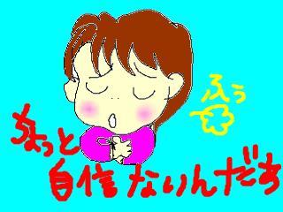 snap_2020gonta_200812331348.jpg