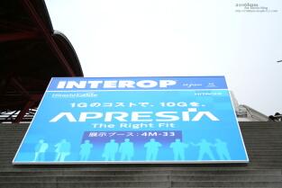 INTEROP2009