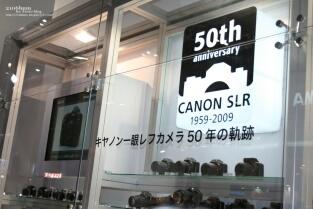 キヤノン一眼レフカメラ50年の軌跡