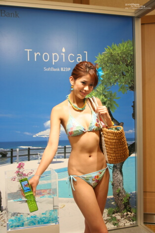 Tropical_823P_02_s