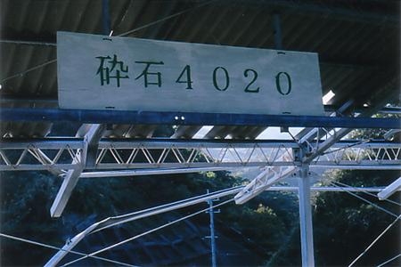 20081126_k10.jpg