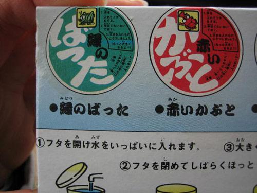 asio_omake_3.jpg