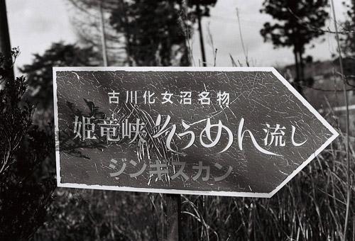kejo_16.jpg