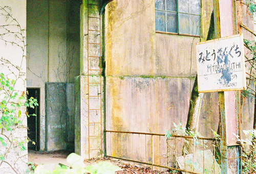 mitousan_16.jpg