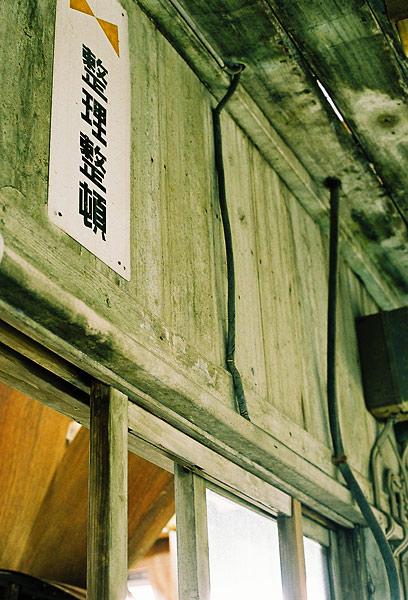 seigosi2009_20.jpg