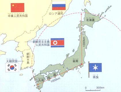 1万2千スタディオンの長さの日本