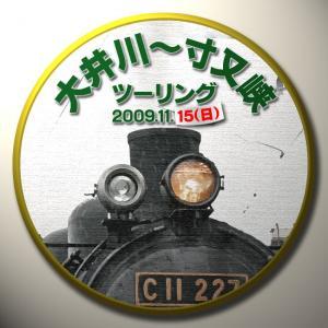 SL_091112.jpg