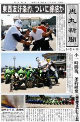 news090921.jpg