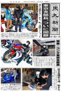 news091026.jpg