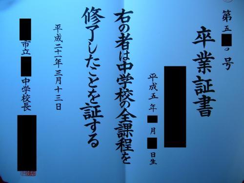 蜊呈・ュ險シ譖ク+001_convert_20090313224534