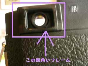 07052114.P1000597.jpg