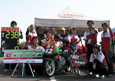 20071020nakaki_suzuka.jpg