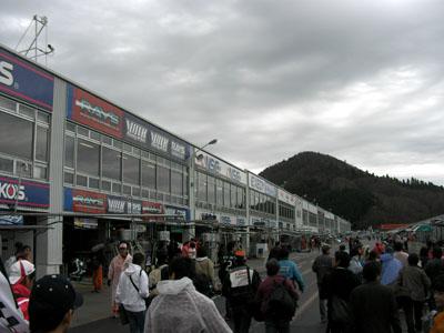 20090320-22_SANY0028.jpg