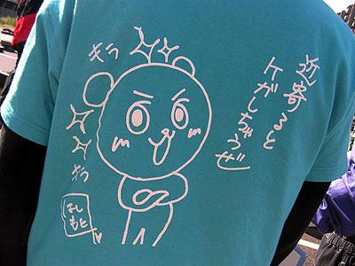 20091011_SANY0152.jpg