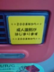 20070608133703