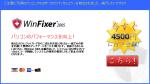 removewinfixer08b.png