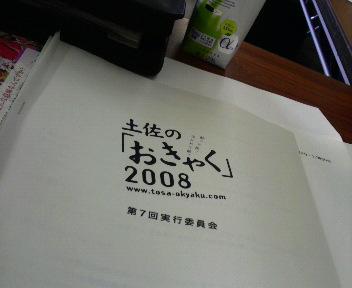 200802191132282