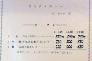 Azumai_0808-17.jpg